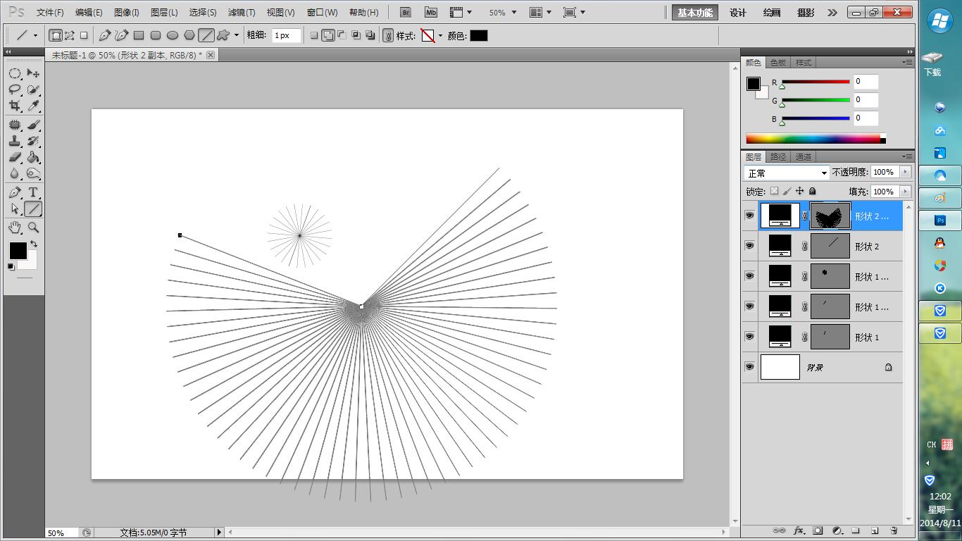 为何在ps中用旋转复制shift+ctrl+alt+t,复制的图像越来越小呀.图片