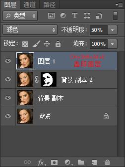 盖印图层调整.jpg