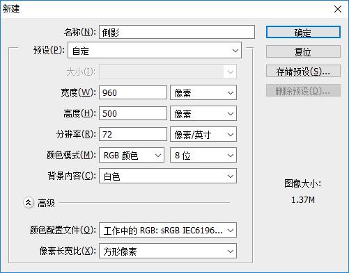 新建空白畫布.jpg