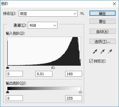 5.色阶调整参考.jpg