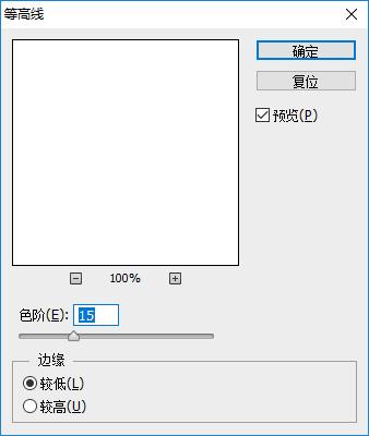 3.等高线参数设置2.jpg