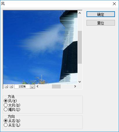 3.风滤镜默认参数设置.jpg