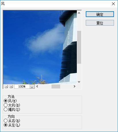 3.风滤镜默认参数设置2.jpg