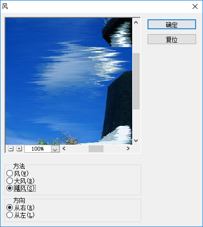 3.风滤镜参数设置_飓风.jpg