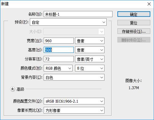 新建文件.jpg