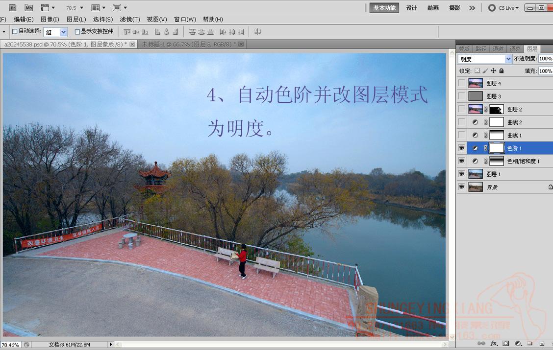 使用PS的曲線功能把灰暗的風景照片處理成唯美效果