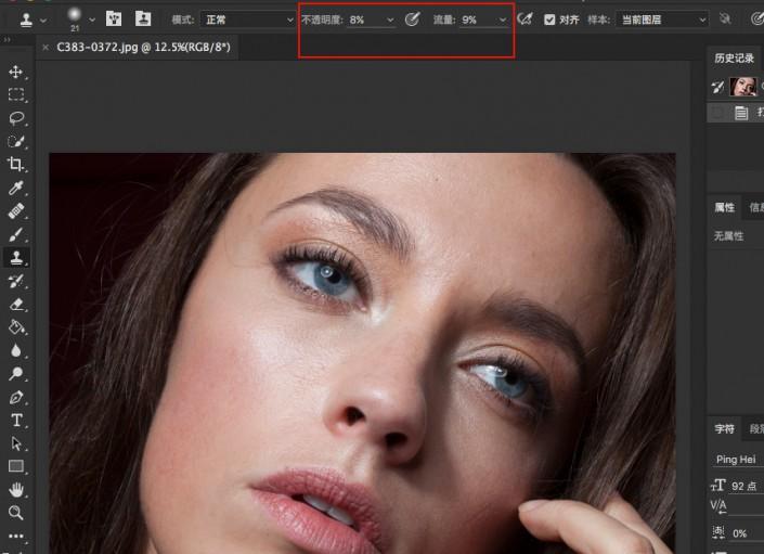 Photoshop影楼后期处理之人像精修教程,PSDEE.COM