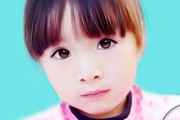 儿童照片转为可爱的仿手绘
