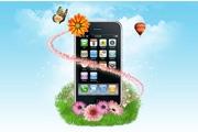 PS合成超美的手机广告