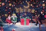 PS制作出漂亮的圣诞节狂欢海报