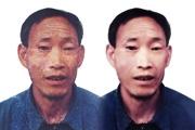 Photoshop修复严重失真的老年人照片